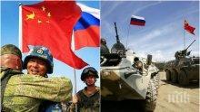 НАПРЕЖЕНИЕТО НАРАСТВА! Китай и Русия с военни учения до Северна Корея
