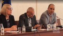 Цветанов разкри защо европредседателството е толкова важно за България