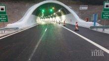 """Край на тапите! Пуснаха движението през тунел """"Витиня"""" (СНИМКИ)"""