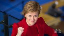 В Шотландия не са се отказали от идеята за провеждането на нов референдум за независимост