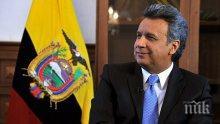 Революционно! Президентът на Еквадор предложи всички страни по света да се откажат от ядреното оръжие
