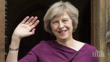 Тереза Мей готова да плати 20 млрд. евро за развода с Европа