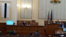 СУПЕР ШОУ! Парламентът гледа доклада за отбраната, депутатите избягаха (ОБНОВЕНА)