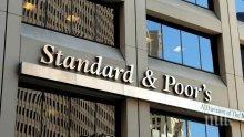 """""""Стандарт енд Пуърс"""" понижи кредитния рейтинг на Китай"""