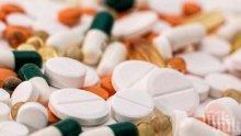 ЕС започна война срещу фалшивите лекарства, ние се включваме след месеци