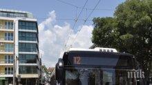 ВАЖНО! Профилактика спира три тролея в Бургас