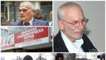 ЕКСКЛУЗИВНО В ПИК! Бившият разузнавач Красимир Райдовски: Отвличането на Адриан и обявяването на Русия като заплаха за нас се използват за партийни цели