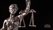 Съдят тарикат, пробвал да източи 120 бона от пет банки