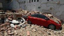 Издирват още хора под руините след ужасното земетресение в Мексико