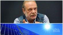 Евгений Дайнов скъса с енергийните дружества