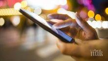 ВНИМАВАЙТЕ! 50 мобилни приложения точат сметките ни тайно