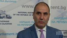ИЗВЪНРЕДНО В ПИК TV! Цветанов: Срещу нито един кандидат за ВСС няма дисциплинарно производство