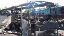 """Граждански искове за над 2,1 млн. лева заведоха пострадалите от атентата в """"Сарафово"""""""