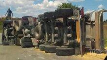 ШОК!  Два камиона се удариха челно на пътя Добрич-Варна! Шофьорите загинаха на място