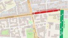 """Фандъкова иска асфалт вместо павета за част от бул. """"Дондуков"""""""