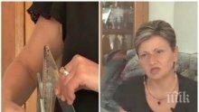 ШОКИРАЩ СЛУЧАЙ! Българка живее 3 години със забравена в корема пинсета