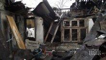 ГОЛЯМА БЕЛЯ! Дядо запали треви и изгори къщата на съседката си