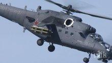 Москва готова да продаде на Афганистан бойни хеликоптери Ми-35