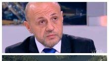 """Томислав Дончев гневен за """"Цанков камък"""": Харчим милиарди, а няма нито един виновен. Това не ви ли безпокои?!"""