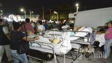 Има хора, блокирани в срутили се сгради, след земетресението в Мексико