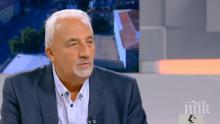 Бивш финансов министър възхитен от думите на Юнкер за България! Муравей Радев: Еврото ще ни създаде стабилна валутна котва
