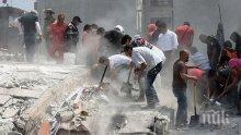 След труса! Светът помага на Мексико да се възстанови след земетресението
