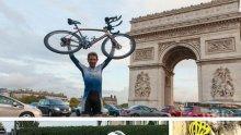 Рекорд! С велосипед за 79 дни около света