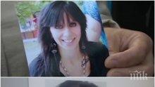 ИЗДИРВА СЕ! Три версии за изчезването на Лидия от Перник, която липсва от 8 септември