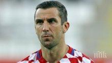 Страшен скандал! Гръмна допинг афера в Шампионската лига