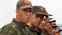 Косовските военни ще отговарят на стандарта на НАТО
