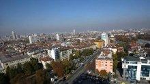 Всеки втори апартамент в центъра на София стои празен