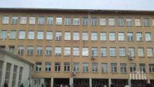 Правителството дава 624 млн. за ремонт на училищата