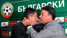 СЕНЗАЦИЯ! Любо Пенев ще бута Боби Михайлов в БФС! Чичовото се кандидатира за президент  - политически сили готови да му помагат