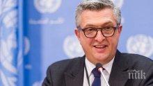 Върховният комисар на ООН за бежанците Филипо Гранди заяви: Американското финансиране е изключително важно за организацията