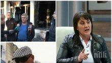 КАТО ОРЛИЦА! Жената на Ценко Чоков за палежа в Галиче: Мъжът ми не може от затвора да командва