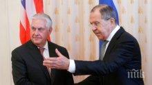 Сергей Лавров е обсъдил с Рекс Тилърсън положението в Източна Украйна