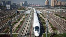 """Най-бързият влак в света """"Фусин"""" тръгна между Пекин и Шанхай"""