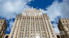 Преговори! Женева може да приеме тристранна среща във формат САЩ-Русия-ООН