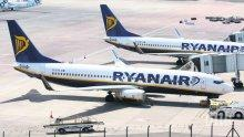 """Скандалът не стихва! """"Райнеър"""" отменя още полети - компанията под натиск да обяви пълен списък на спрените дестинации"""