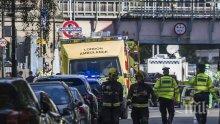 Нови арести в Лондон! Задържаните за атентата в метрото вече са петима