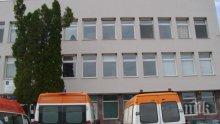 """На метри от """"Пирогов"""": Да те блъсне кола пред болницата, а лекарите да не излязат"""