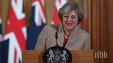 Тереза Мей ще посети Отава, за да преговаря за британско-канадско търговско споразумение