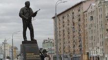 В Москва откриха паметник на Калашников (ВИДЕО/СНИМКА)