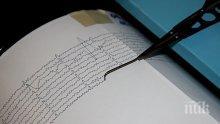 Земетресение с магнитуд 5,7 по Рихтер бе регистрирано край остров Ява