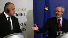 ИЗВЪНРЕДНО В ПИК TV! Бойко Борисов проговори за доклада по заплахата от Русия: Ракетите им сочат нас, ако стане война! (ОБНОВЕНА)