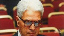 Почина дипломатът Асен Златанов