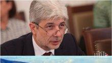 СТРЯСКАЩО! Министър Димов алармира: Още сме над нормите за мръсен въздух у нас