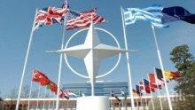 НАТО скочи на ООН заради ядрените оръжия