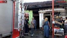 ИЗВЪНРЕДНО В ПИК TV! Пожар изпепели заведение в центъра на София - по чудо няма жертви