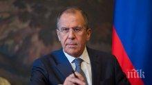 Сергей Лавров: Русия има интерес от връщането на нормалните отношения със САЩ
